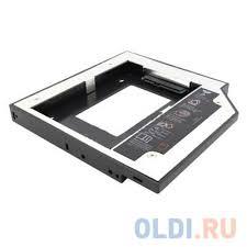 Адаптер оптибей <b>Espada</b> SS12,12.7 mm (optibay, hdd caddy ...