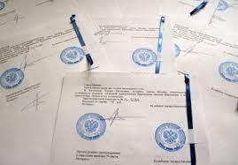 Перевод паспорта с нотариальным заверением в Москве недорого  перевод и нотариальное заверение паспорта