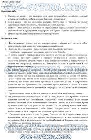 ГДЗ по обществознанию класс Боголюбова Иванова ответы ГДЗ по обществознанию 7 класс Боголюбова Иванова