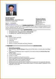 Resume For Hospitality Adorable Hotel Management Resume Format Pdf Resume Template