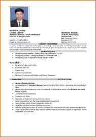 Resume For Hospitality Adorable Hotel Management Resume Format Pdf Resume Template
