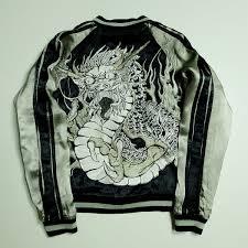 Vintage Japanese Satori Dragon Sumi E Ink Fine Brush Tattoo Art Embroidered Sukajan Souvenir Jacket