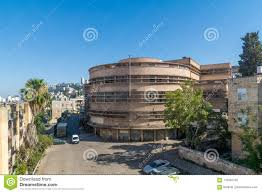 Id Design Talpiot The Historic Talpiot Market Building Editorial Stock Image