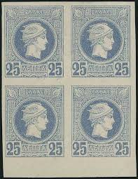 best stamp post images postage stamps auction house specialized in stamps coins banknotes rare maps and books of and many other foreign countries