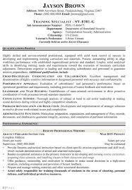 Training Specialist Federal Resume Examples Government Samples