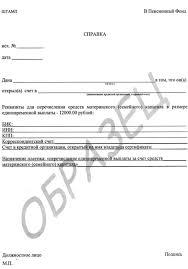 Курсовая работа Материнский семейный капитал ru 2 2 Улучшение жилищных условий