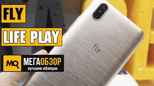 <b>Fly Life</b> Play обзор смартфона - YouTube