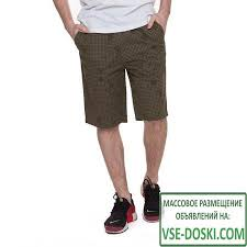 <b>Шорты CROOKS & CASTLES</b> - Sergeant Short (Military Multy, 2XL ...