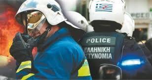 Αποτέλεσμα εικόνας για ΠΚΕ στις Στρατιωτικές Σχολές - Βεβαίωση και για Αστυνομικές και Πυροσβεστικές Σχολές