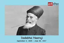Image result for Dadabhai Naoroji :