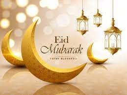 Eid Mubarak Wishes   Happy Eid Mubarak 2021: Images, Wishes, Messages,  Quotes, Images, Photos, Greetings, WhatsApp Messages and Facebook Status