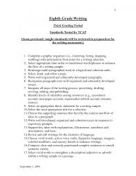 cover letter expository essay introduction examples examples of cover letter outline for an expository essay writing prompts high schoolexpository essay introduction examples large size