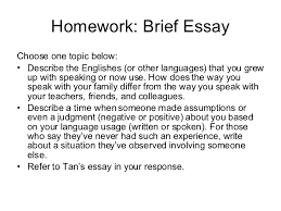 tan mother tongue  12 homework brief essay