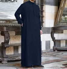 Kabayare Fashion Size Chart Islamic Clothing List Berbagi Ilmu Belajar Bersama