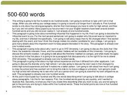 word essay example co 600 word essay example