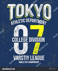Label Print Design Tokyo College Vector Label Print Design Stock Vector