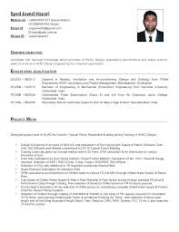 Cisco Network Engineer Resume Objective Administrator Template ...
