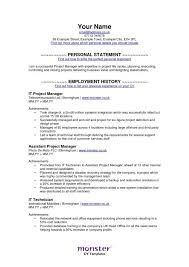Resume Monster Sample Resumes By Industry