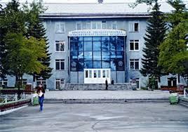 Курсовая на заказ ИрГСХА дипломная работа отчет kontrolnaja  Заказать курсовую для ИрГСХА в Иркутске реферат дипломную работу
