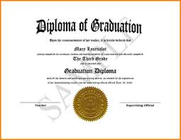Graduation Certificate Templates - Free Download