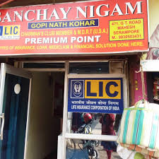 car insurance agents hooghly