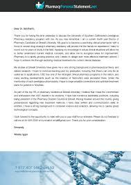Best Pharmacy Residency Letter Of Intent Sample Pharmacy