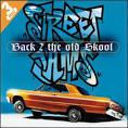 Street Jams: Back 2 the Old Skool [Box]