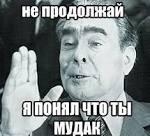 В ближайшие дни МВФ рассмотрит программу предоставления кредита Украине - Цензор.НЕТ 746