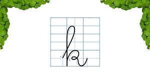 Em tập viết lớp 1 - Bài 11: Chữ k, kê, cà kê và cách thay dấu thanh - (chú  ý c/k) - YouTube