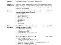 Download Resume Dictionary
