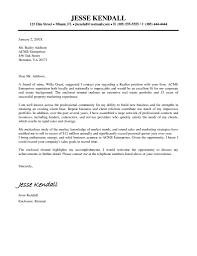 Cover Letter For Real Estate Job | haadyaooverbayresort.com