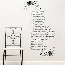 Love Is Patient Quote Custom Large Size Love Is Patient Love Is Kind White Brown Art Vinyl Bible