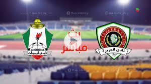 مشاهدة مباراة الوحدات والجزيرة في بث مباشر الدوري الاردني اليوم