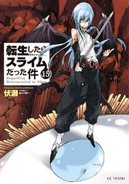 Cover For That Time I Got Reincarnated As A Slime Vol 15
