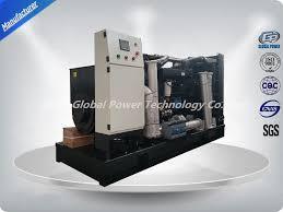 Low Noise KOFO Home Diesel Generator 250 KVA 50 HZ 400 V 3 P at