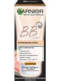 <b>Увлажняющие</b> средства для лица от <b>Garnier</b>: купить у ...