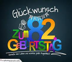 Sprüche Zum 82 Geburtstag Karte Mit Schönem Spruch Zum Nachdenken