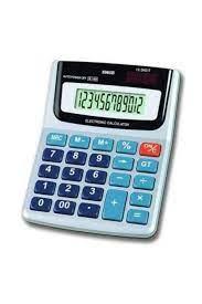 Pi İthalat Kadio Kd-8985b Hesap Makinası Fiyatı, Yorumları - TRENDYOL