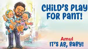 Amul Lauds Rishabh Pants Babysitting Act With This Cartoon