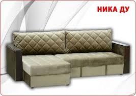 Купить <b>Диван Ника</b> угловой в Екатеринбурге за 22 050 руб. в ...