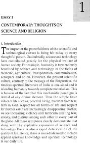religion causes war essay