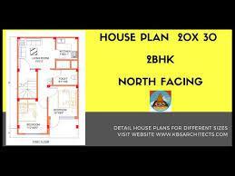 house plan 20 x 30 2bhk north