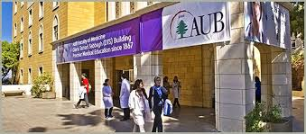 Image result for AUB