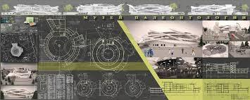 Башкирский колледж архитектуры строительства и коммунального  Дипломом 3 степени в категории ГИС картография планировочные решения территорий была удостоена и молодой преподаватель колледжа Матвеева Дарья Сергеевна