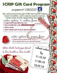 scrip gift card program university at buffalo child care center