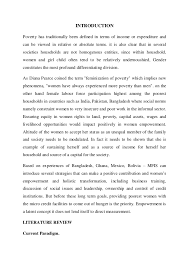 women rights in essay essay on women rights bartleby