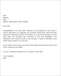 Thank You For The Hard Work Letter Appreciation Email To Team Thank You For Hard Work And