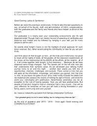 essay on high school education comparing