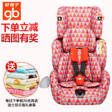 get ations boy child car safety seat cs609 side airbags to protect the safety of diamond european standard