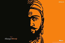 Shivaji carved out an enclave from the declining adilshahi sultanate of bijapur that formed the genesis of the maratha empire. Chatrapati Shivaji Maharaj Face Closeup Hd Wallpaper Jpg Desktop Background